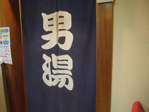 20150726・御岳山3-18