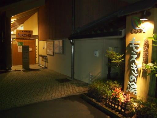 20150726・御岳山3-24