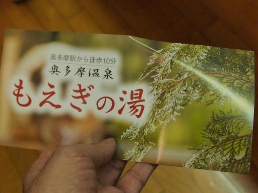 20150726・御岳山ネオン16