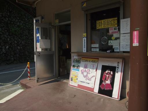 20150726・御岳山鉄写04