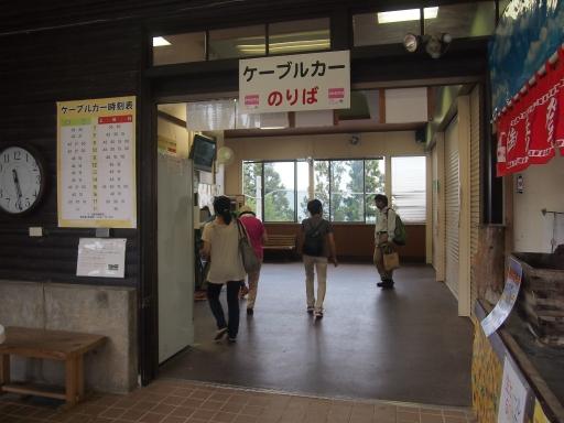 20150726・御岳山鉄写13