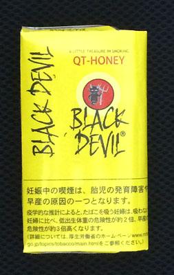 BLACKDEVIL_QTHONEY ブラックデビル・キューティハニー BLACKDEVIL ブラックデビル フレーバーシャグ RYO