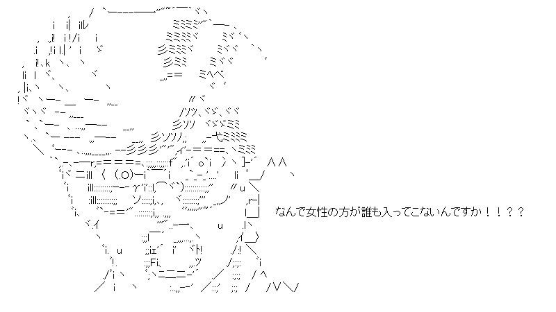 aa_20150603_02.jpg