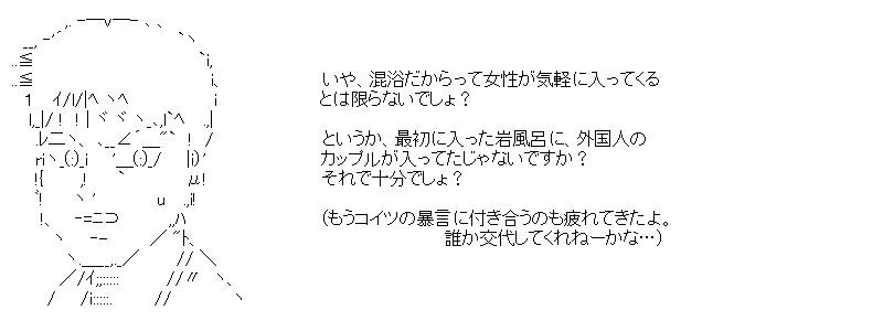 aa_20150603_03.jpg