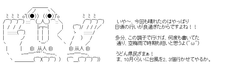 aa_20150604_02.jpg