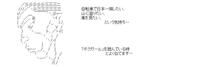 aa_20150605_01.jpg