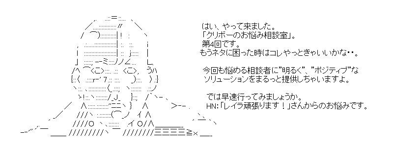 aa_20150606_04.jpg