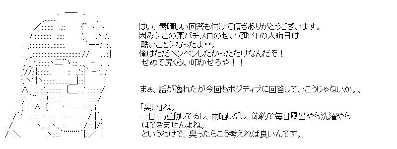 aa_20150606_06.jpg