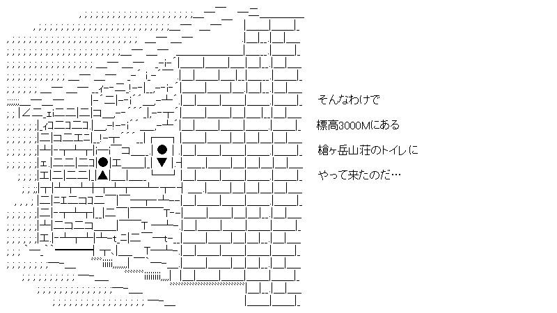 aa_20150712_02.jpg