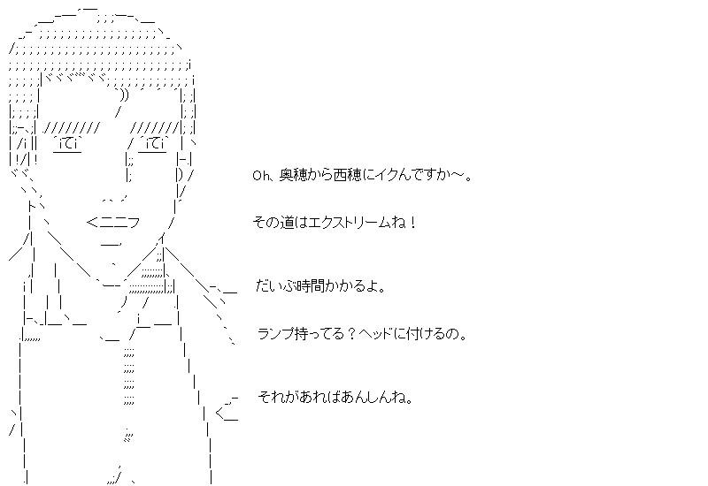 aa_20150712_04.jpg