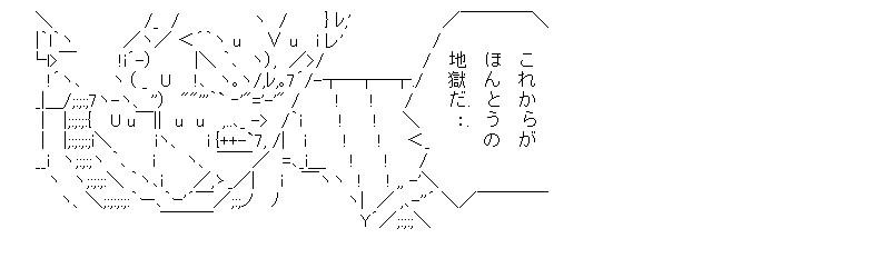aa_20150713_01.jpg