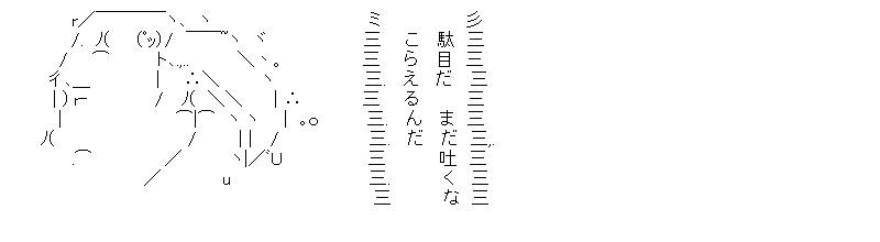 aa_20150713_04.jpg