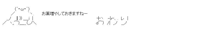 aa_20150715_08.jpg