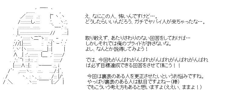aa_20150717_04.jpg