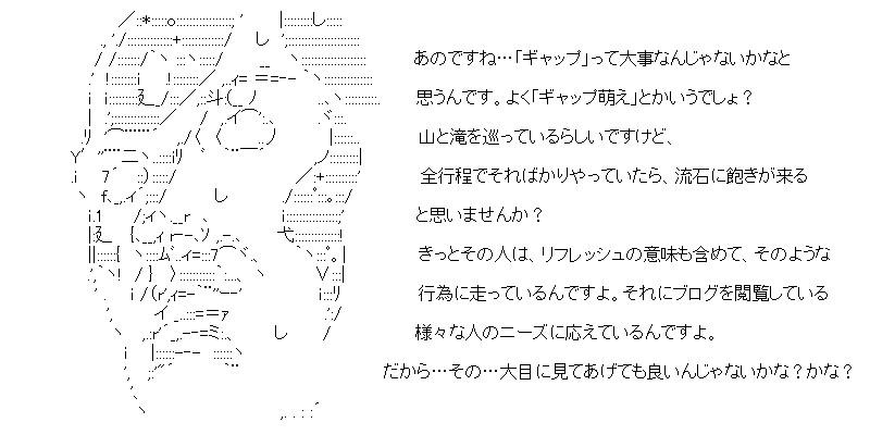 aa_20150717_05.jpg