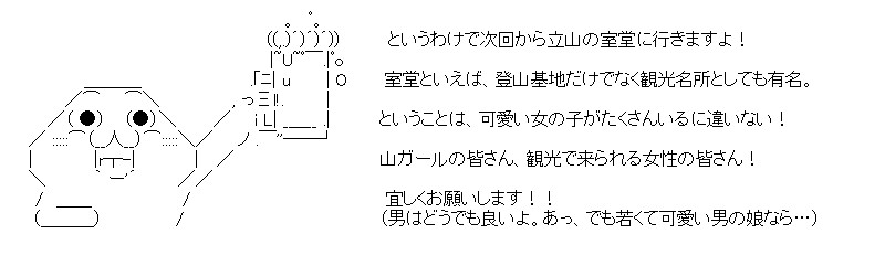 aa_20150718_01.jpg