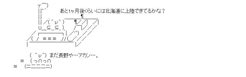 aa_20150721_01.jpg