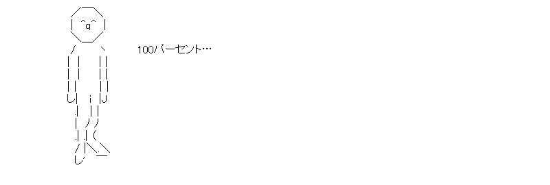 aa_20150724_01.jpg