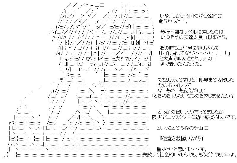 aa_20150726_01.jpg