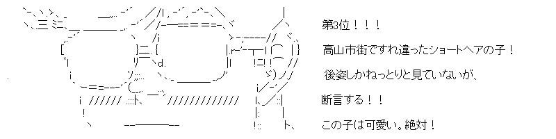 aa_20150727_05.jpg