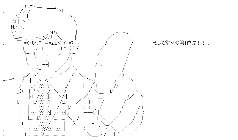 aa_20150727_07.jpg
