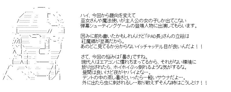 aa_20150730_04.jpg