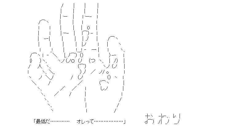 aa_20150730_08.jpg