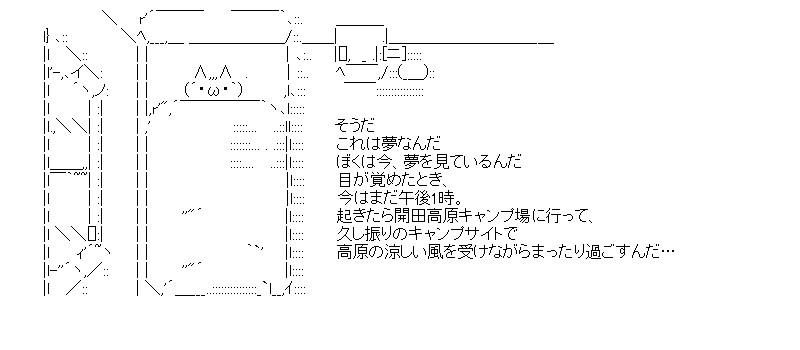 aa_20150730_09.jpg