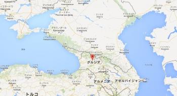 mapグルジア