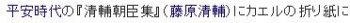 wiki折り紙