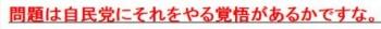 tok日本外交逆転大勝利への布石