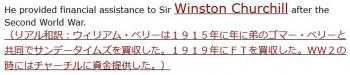 tenゴマー・ベリーと共同でサンデータイムズを買収した。1919年にFTを買収