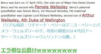 ten母型の曽祖父は4代目アーサー・ウェルズリー=ウェリントン公爵