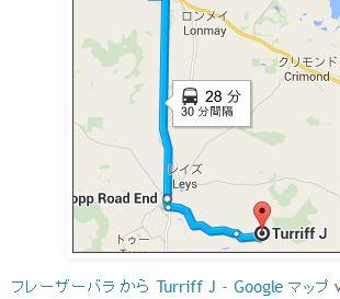 tokフレーザーバラ から Turriff J