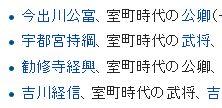 wiki1396年3