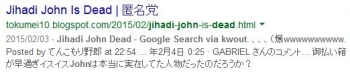 tokJihadi John Dead