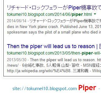 tokPiper.jpg