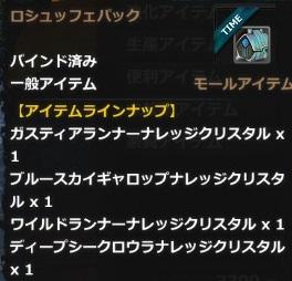 DragonsProphet_20150717_212031.jpg
