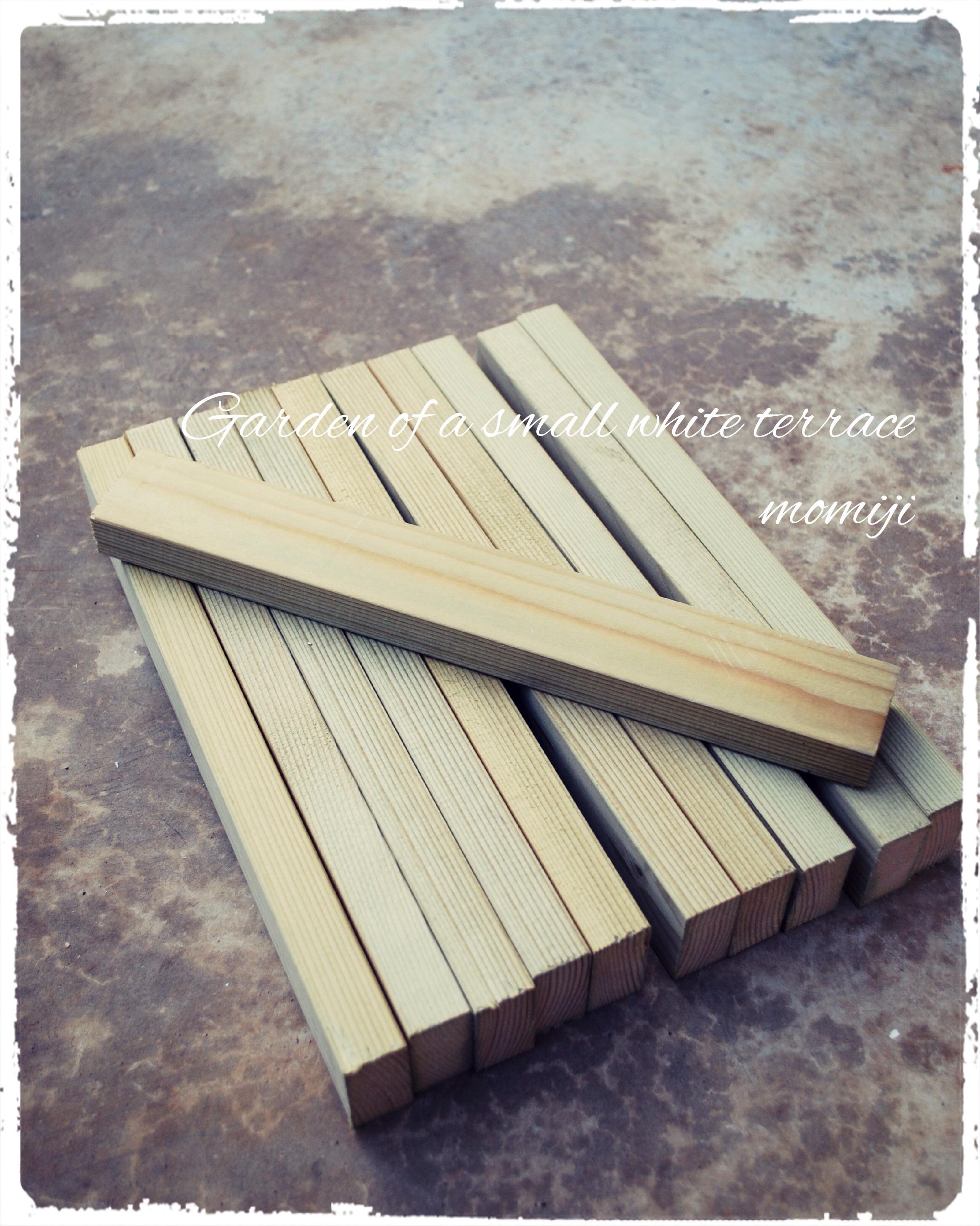 木製アーチ DIY