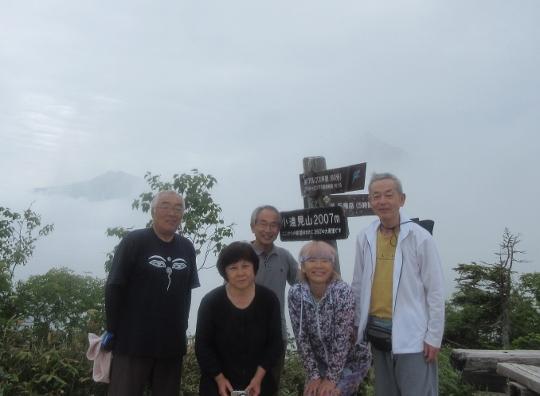小遠見山頂上にて、後に鹿島槍、五竜岳が・・・・?