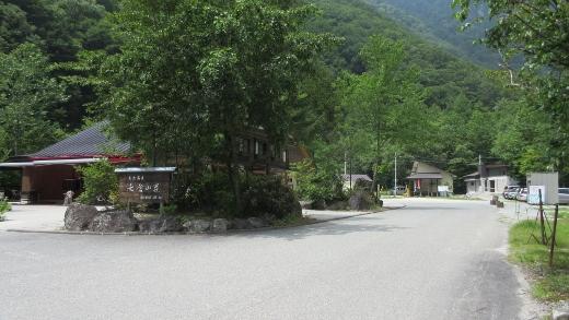 7_31今日の到達地七倉山荘