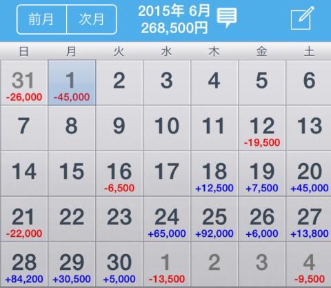 20150724004627484.jpg