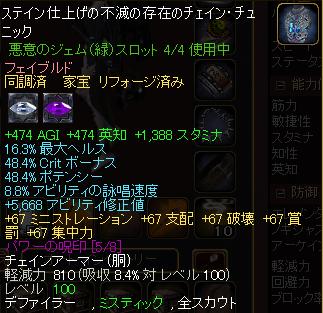 EQ2_001514.png