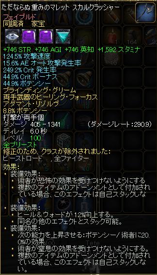 EQ2_001515.png