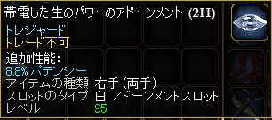 EQ2_001520.png