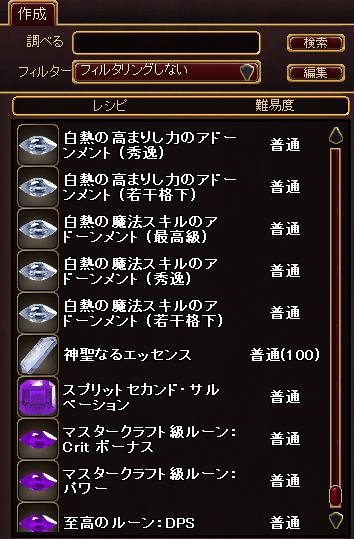 EQ2_001523.png