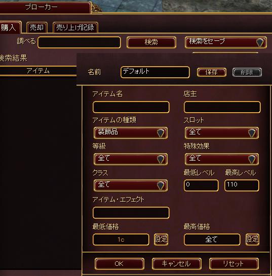 EQ2_001524.png
