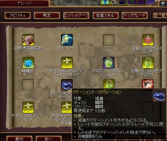 EQ2_001525.png