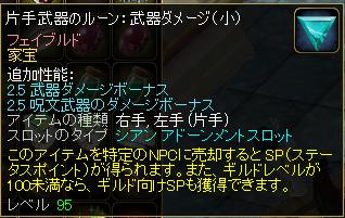 EQ2_001526.png