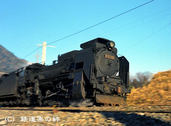 730114上松1N